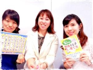 親勉上級講座1日目 小室尚子先生の著書と、西原亜紀子先生の部首ポスターと共に。