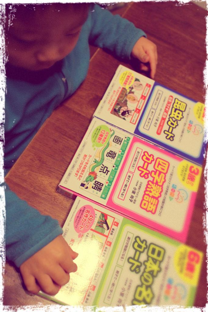 新作、親勉カード、北海道、倶知安にもよーやく到着!