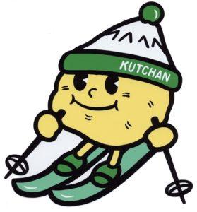 北海道、倶知安町のイメージキャラクター、じゃが太くん