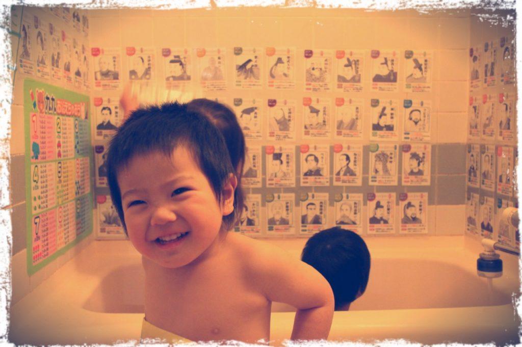 お風呂で親勉のマネして貼り勉。