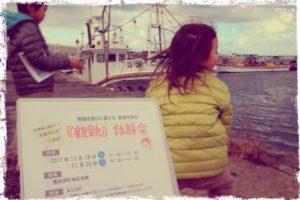 北海道、倶知安を中心に活動中。親勉インストラクター 松本まきこ