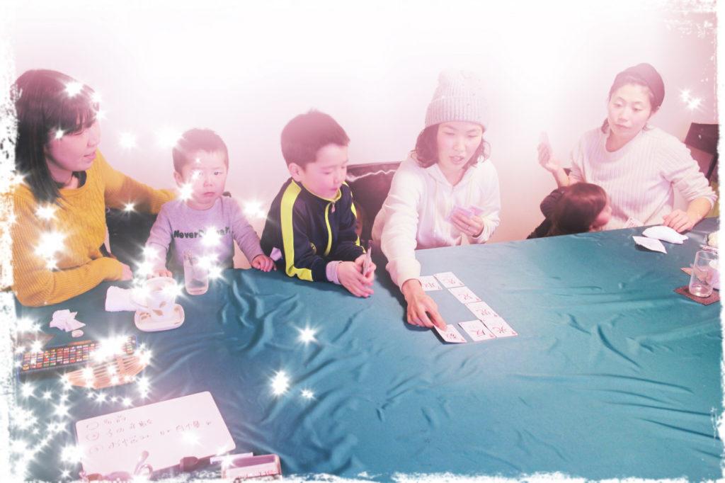 北海道、倶知安にて、初めての親勉体験会、子連れの会、開催。