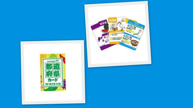 親勉オンラインショッピング http://hahaben-shop.com/ で販売中の都道府県カード