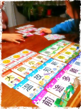 四字熟語カードで遊ぶ7歳と5歳。ママ、この日は引きが強すぎて圧勝してしまいました・・💦