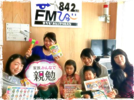 親勉北海道、ラジオデビュー FMびゅー ラジこらんで昨日収録 松本まきこ ホシサトミ