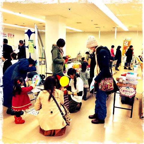 親勉 北海道、初めてのイベント出展。室蘭子育て応援EXPO、松本まきこ