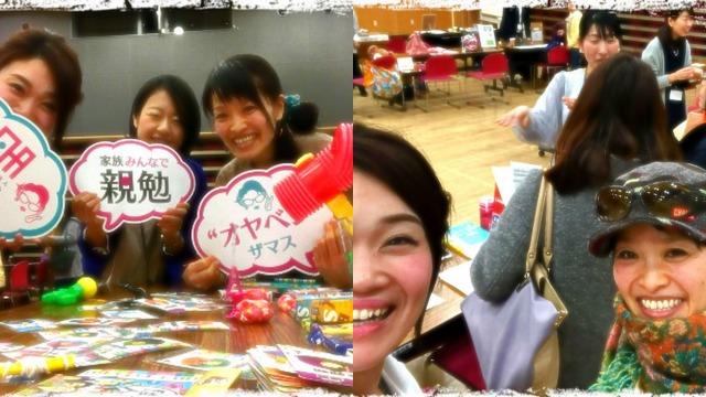 親勉北海道インストラクター 4人が集まりました! 樋口恵美子、よしもとさと、ホシサトミ、松本まきこ