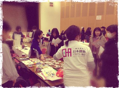 札幌インストラクターガイド、体験フェスタの様子。親勉北海道。松本まきこ