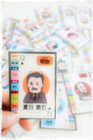 親勉中級講座を受講してくださった方が、歴史人物を描くと、こうなります。北海道、札幌市。