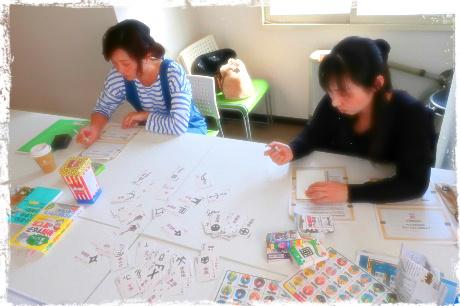親勉、中級講座後半 in 北海道、札幌市。親勉インストラクター松本まきこ