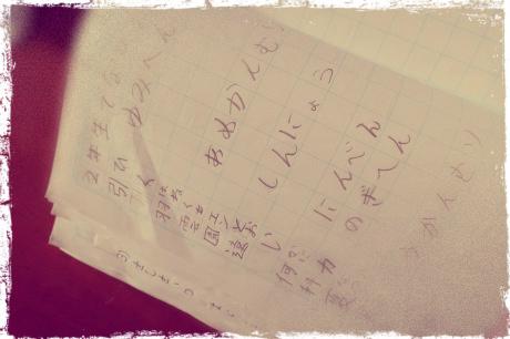 自己充電が完了した後の小学2年生、最初の家庭学習ノート。漢字の書き取りと部首。
