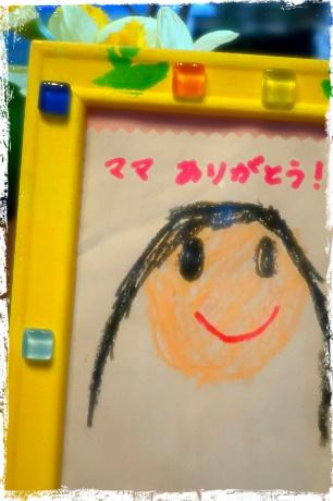 娘、姫から母の日のプレゼント。幼稚園で作ってきた写真たて。ありがとう。