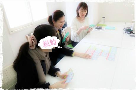 親勉 初級講座 in 札幌市、北海道。親勉インストラクター松本まきこ