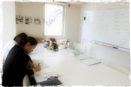 親勉初級講座 in 札幌市、北海道。親勉インストラクター松本まきこ こんな会議室で講座を行っています。