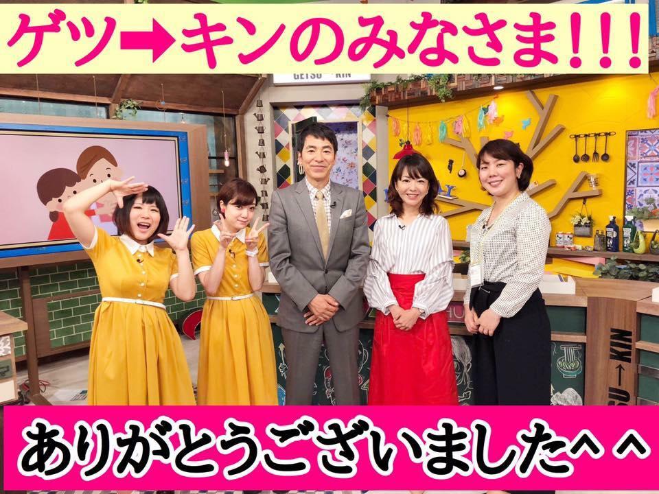 「とにかく明るい性教育(パンツの教室)」主宰のじまなみさん、関西eo光テレビゲツキン生出演!