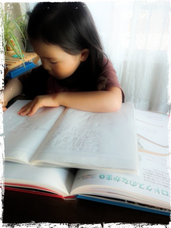 5歳姫、小2の兄に倣って家庭学習挑戦中。 親勉インストラクター松本まきこ