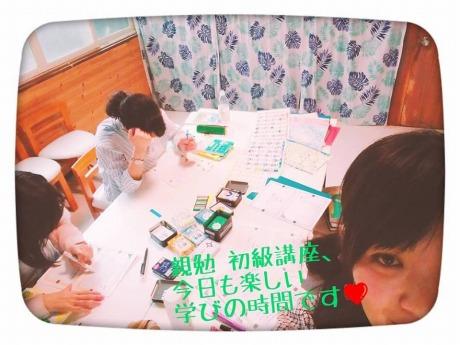 親勉初級講座 in 北海道札幌市。サッポロファクトリー近くの会議室にて。親勉インストラクター松本まきこ