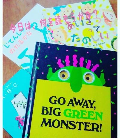 小学生への読み聞かせ、おすすめ本。1,2年生。英語の本も。Go Away, big green monster!