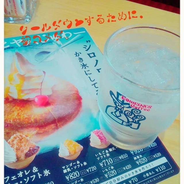親勉中級講座、リクエストいただきました。初級講座終了後、初の札幌コメダコーヒーでクールダウン中。