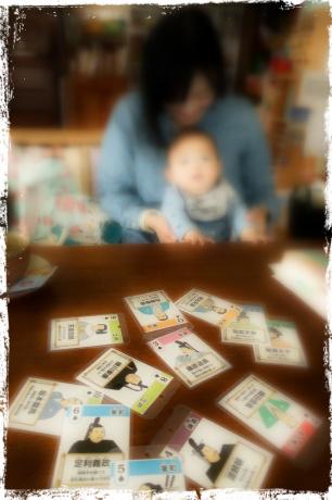 親勉体験会 in 倶知安 北海道。親勉インストラクター松本まきこ 0歳6か月の男の子と。