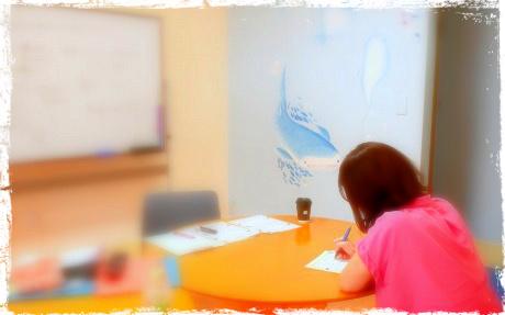 親勉中級講座【北海道札幌市】修了生が誕生しました!親勉インストラクター松本まきこ