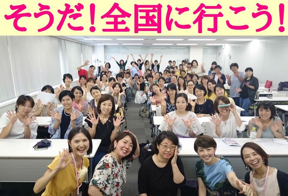 お役立ちサロン【食べ親パンツ】全国10か所をめぐるツアー開催中!横浜開催の様子です。