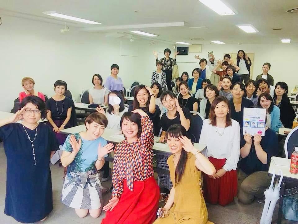 お役立ちサロン【食べ親パンツ】北海道札幌、2018年8月31日(金)開催。食べトレ、親勉、パンツの教室。インストラクター松本まきこ