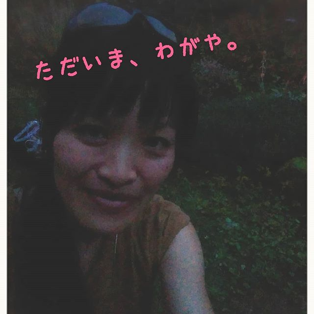 地球まるごと遊び場に 【自然と共に生きる講座】始めます!北海道札幌市、親勉インストラクター松本まきこ