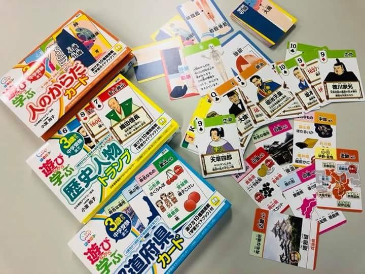 遊ぶように学ぶ親勉カード歴史人物、都道府県、人のからだ、重版!