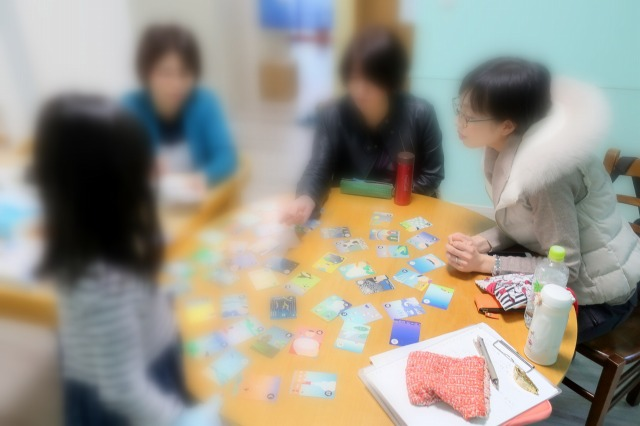 親勉シェア会松本まきこ親勉インストラクター【北海道札幌、倶知安】松まきラボ 天氣テーマで理科を遊ぶ