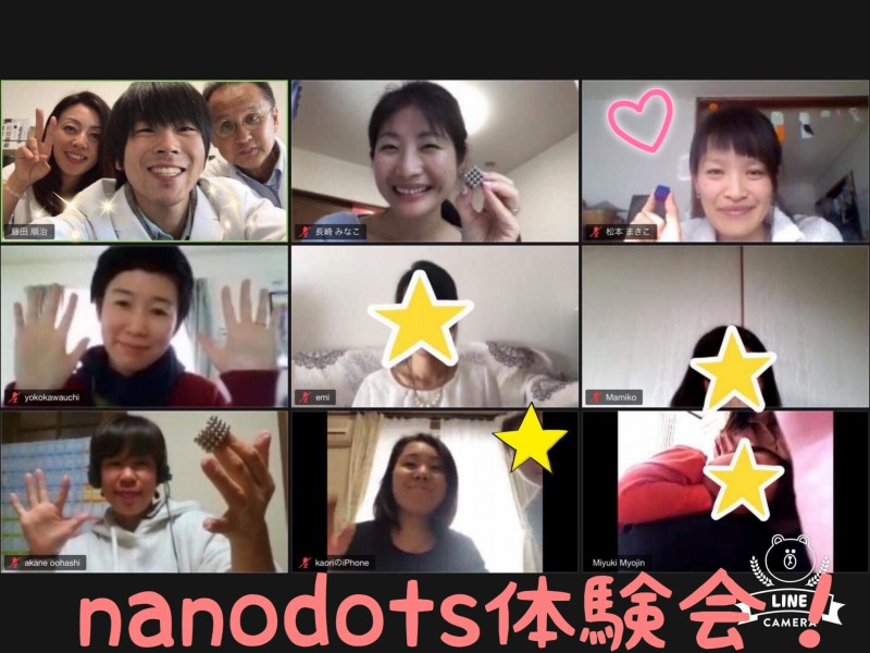 nanodotsナノドッツ 体験会Zoom 北海道から参加