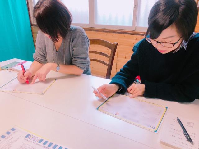 食べトレ体験会 in 北海道札幌市 初開催!受講の様子。食べトレインストラクター松本まきこ