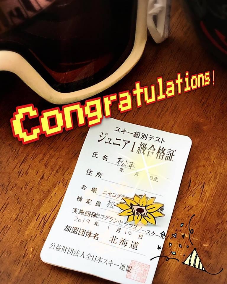スキーJr.検定1級合格おめでとう! スキージュニア検定は、スピード勝負。北海道ニセコ、倶知安 地球まるごと遊び場に