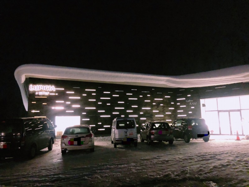 Ateriler RAM La Villa RUPICIA敷地内のギャラリーから移転オープン。北海道、倶知安、ニセコ。