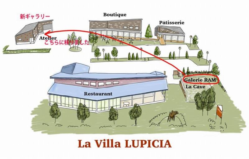 La Villa LIPICIA 内のGalarie RAM から、Atelier として拡大されました。RAM工房。北海道、ニセコ