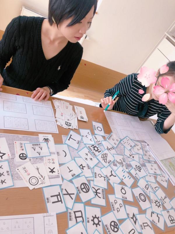親勉ラボ2019年4月のテーマは『地図』、地球まるごと遊び場に 北海道、札幌市で開催。