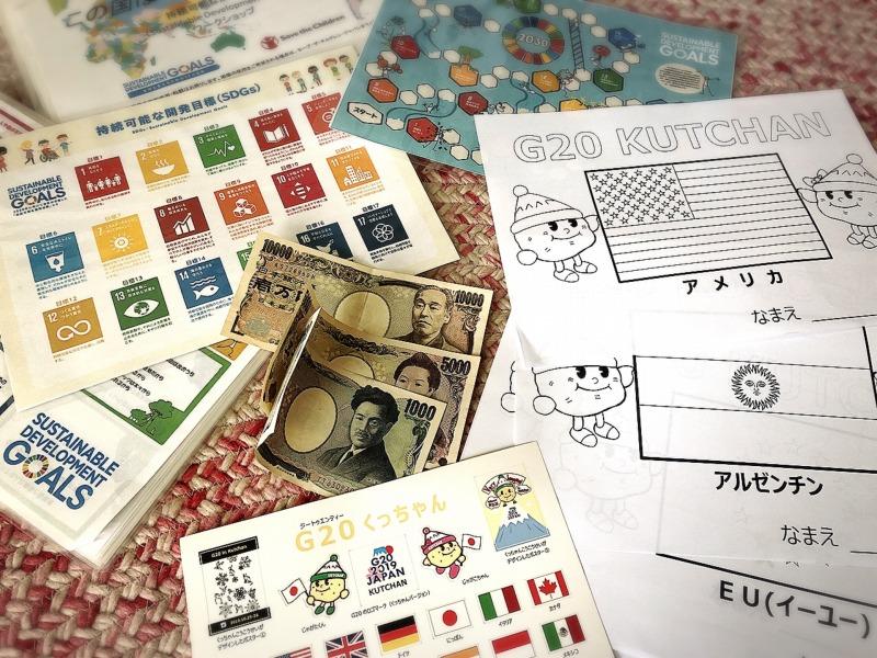 2019年7月 政治経済を遊ぶ 北海道札幌市 地球まるごと遊び場に SDGs