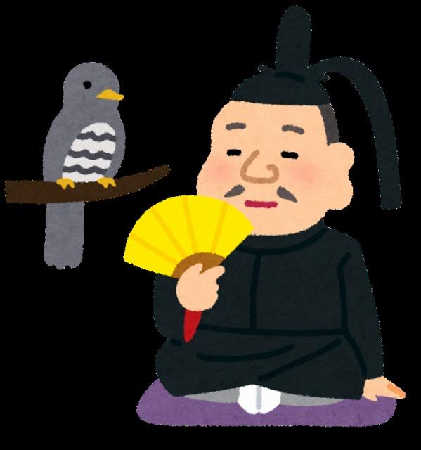 そして天下統一 泰平の世を作った徳川家康 地球まるごと遊び場に 【 シゼトモ ∞ 食べトレ ∞ 親勉 】
