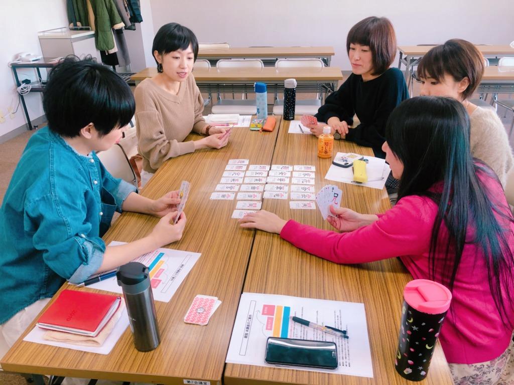 親勉体験会 北海道十勝帯広市 地球まるごと遊び場に インストラクター松本まきこ