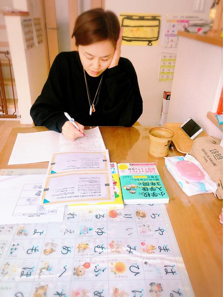 親勉中級講座 in 室蘭 北海道 地球まるごと遊び場に インストラクター 松本まきこ