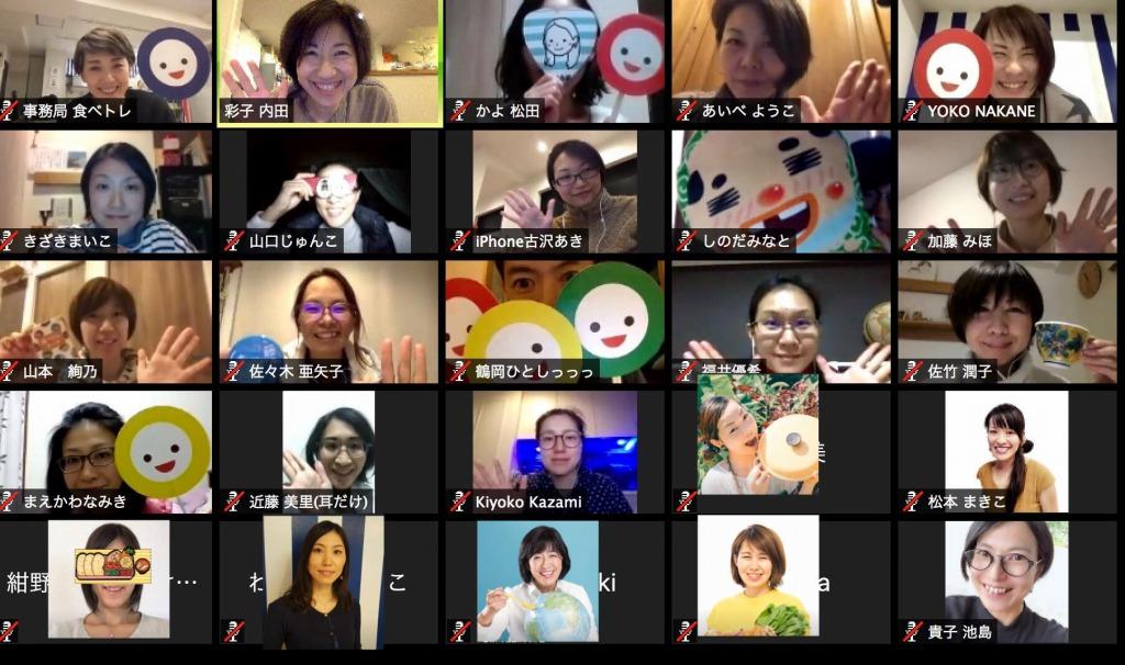 月に一度のお楽しみ『食べマガ部』1月 食べトレインストラクター北海道 札幌 倶知安 室蘭 松本まきこ ギール里映先生部長