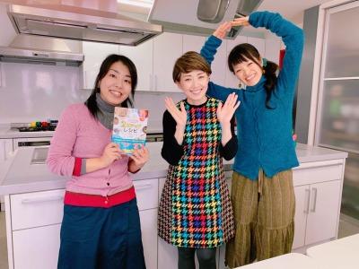 北海道、札幌会場の食べトレインストラクターより。ギール里映先生と。地球まるごと遊び場に 松本まきこ