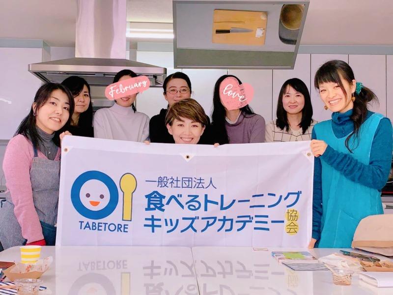 食べトレ2ステップレシピツアー ギール里映先生 北海道札幌開催、食べトレ協会設立2周年の日。地球まるごと遊び場に