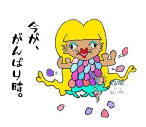 LINEスタンプ作ってみました! ペンスケッチ&PC着色『アマビエ アマビコ ヨゲンノトリ』amabie, amabico 地球まるごと遊び場に 小学2年生姫作
